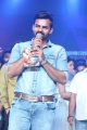 Actor Sai Dharam Tej @ Nakshatram Audio Release Photos