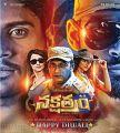 Nakshatram Telugu Movie Diwali Wishes  Posters