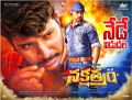Sundeep Kishan, Sai Dharam Tej in Nakshatram Movie Release Today Posters
