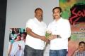 Naluguru Snehithula Katha Audio Launch Stills