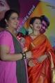 Actress Urvashi, Gautami @ Namadhu Movie Press Meet Stills