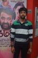 Madhan Karky @ Namadhu Movie Press Meet Stills