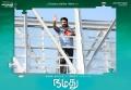 Actor Mohanlal @ Namadhu Movie Working Stills