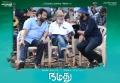 Mohanlal, Ravi Chandra Teja @ Namadhu Movie Working Stills