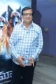 Producer KC Bokadia @ Namaste Nestama Movie Trailer Launch Stills