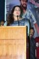 Actress Namitha Hot Photos at Anjal Thurai Audio Launch