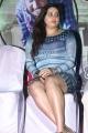 Actress Namitha Hot Photos at Anjal Thurai Movie Audio Release