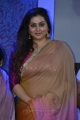 Namitha Hot Saree @ Keep It Nesapakkam Photos