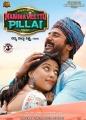Anu Emmanuel, Sivakarthikeyan in Namma Veettu Pillai Movie Release Posters
