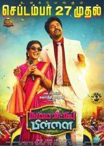 Aishwarya Rajesh, Sivakarthikeyan in Namma Veettu Pillai Movie Release Posters