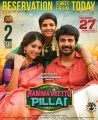Anu Emmanuel, Aishwarya Rajesh, Sivakarthikeyan in Namma Veettu Pillai Movie Release Posters