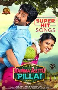 Sivakarthikeyan, Aishwarya Rajesh in Namma Veettu Pillai Movie Release Posters