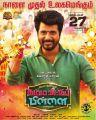 Sivakarthikeyan in Namma Veettu Pillai Movie Release Posters