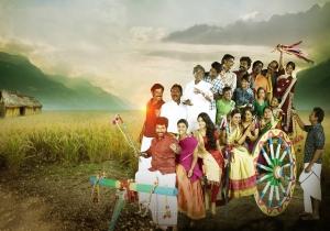 Namma Veettu Pillai Movie Stills HD