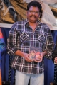 KS Ravikumar @ Nammai Marantharai Naam Marakkal Mattom DVD Launch Stills