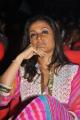 Namrata Shirodkar Photos Gallery