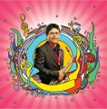 Harris Jeyaraj @ Nanban Audio Release Invitation