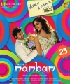 Nanban Movie Audio Release Posters