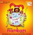 Vijay Nanban Release Posters