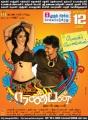 Vijay Ileana @ Nanban Latest Posters