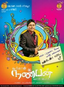 Nanban Movie Posters