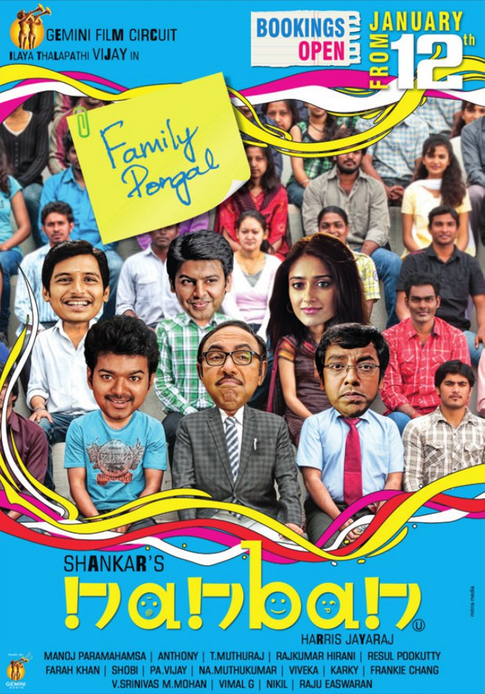 Nanban Movie Posters