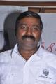 Nanbargal Kavanathirku Movie Press Meet Stills