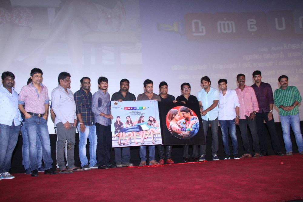 Nanbenda Movie Audio & Trailer Launch Stills