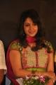 Actress Mithra Kurian at Nandanam Movie Audio Launch Photos
