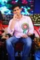 Mahesh Babu at Nandi Awards 2011 Photos