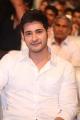 Mahesh Babu @ Nandini Nursing Home Audio Launch Stills
