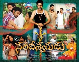 Nandiswarudu Movie Wallpapers