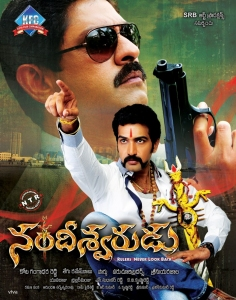 Nandiswarudu Movie Posters