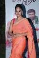 Tamil Actress Nandita Swetha Saree Images HD