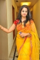 Actress Nanditha Raj Photos in Yellow Saree with Red Blouse