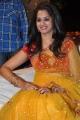 Actress Nanditha Raj Images @ Ram Leela Audio Release