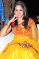 Actress Nanditha Raj Images @ Ram Leela Audio Launch