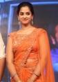 Actress Nanditha Raj Stills @ Savitri Audio Release
