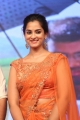 Actress Nanditha Raj Stills @ Savitri Audio Launch
