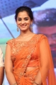 Actress Nanditha Stills @ Savitri Audio Launch