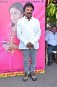 Jaguar Thangam @ Nandu En Nanban Movie Launch Stills