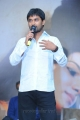 Telugu Hero Nani Latest Pics