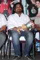 Nangam Pirai Movie Audio Launch Stills
