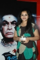 Nankam Pirai Movie Premiere Show Stills