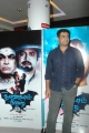 Nankam Pirai Movie Premiere Show Photos