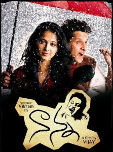 Vikram Anushka Nanna Movie Posters Wallpapers