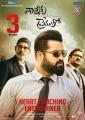 NTR Nannaku Prematho 3rd week posters