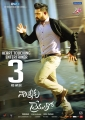 NTR Nannaku Prematho Movie Successfully running 3rd week posters