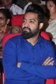 Jr NTR @ Nannaku Prematho Movie Audio Launch Stills