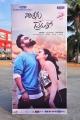 Nannaku Prematho Movie Audio Launch Stills